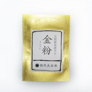 黄金唐辛子金粉