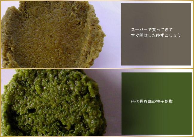 yuzupage_03