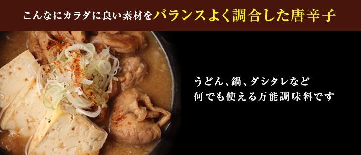 shichimi06