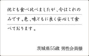 top_image02