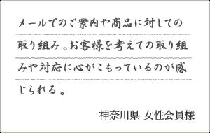 top_image04