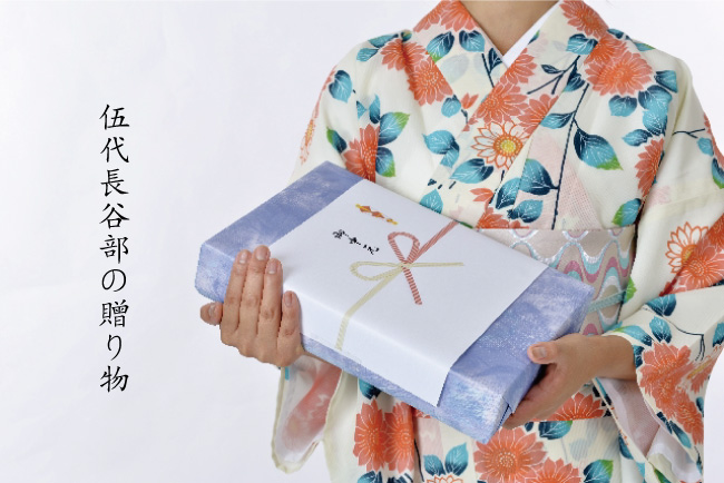 gift17top