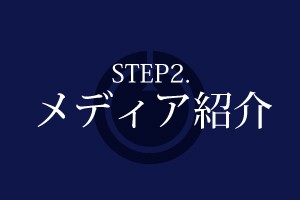 LP柚子2