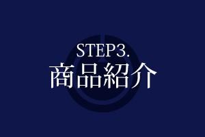 LP柚子3